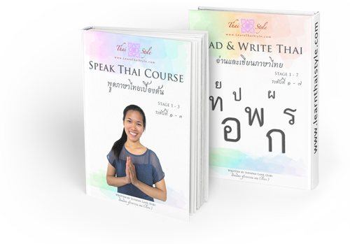 learn to read write and speak thai